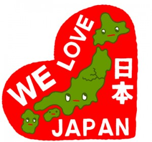 we-love-japan-final1-fpo