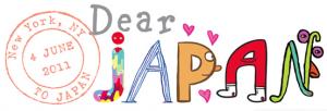 dear-japan-logo